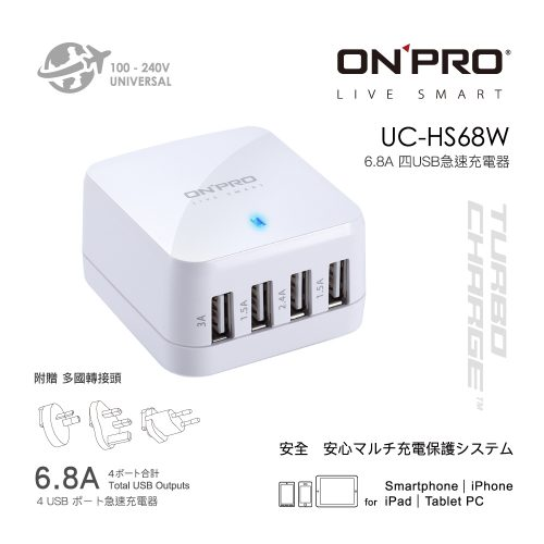 UC-HS68W首圖_OL_冰晶白