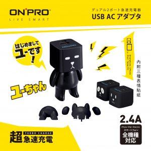 0222-UC-2P01-U將-13