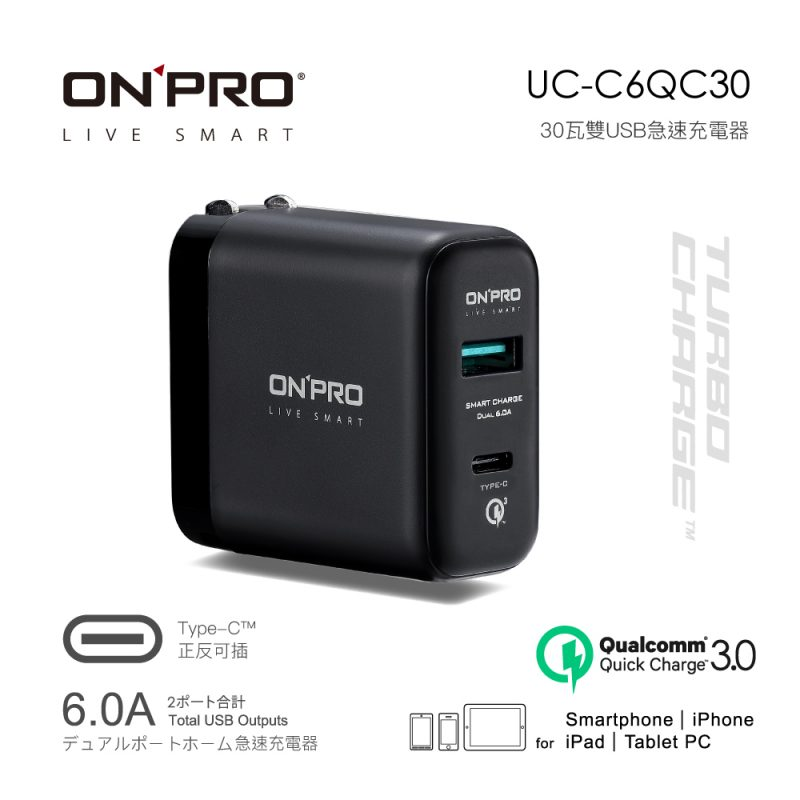 UC-C6QC30-石墨黑