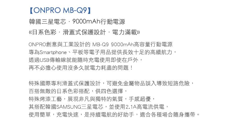 DCAQ39-A9005SNZ0000_54a1311dd65a3