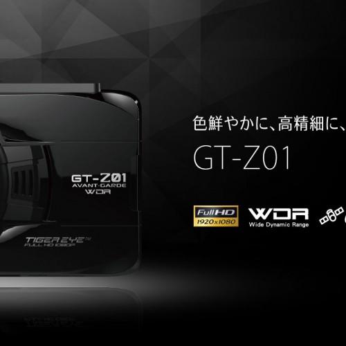GT-Z01_banner