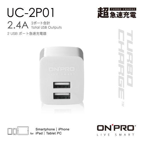 0402-UC-2P01首圖_OL_馬卡色-冰晶白