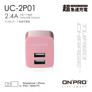 0402-UC-2P01首圖_OL_馬卡色-奶油粉