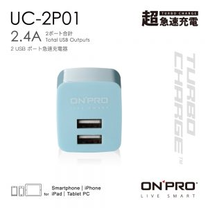 0402-UC-2P01首圖_OL_馬卡色-嬰兒籃