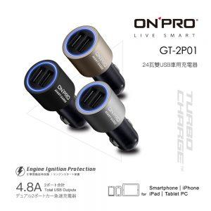 GT-2P01首圖_OL_金黑灰