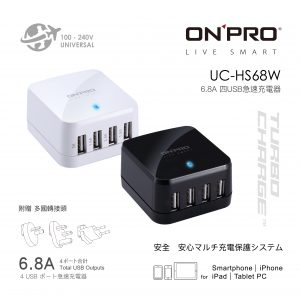 UC-HS68W-main-黑白