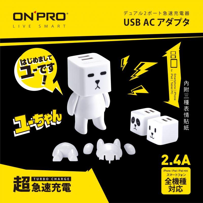 0222-UC-2P01-U將-12