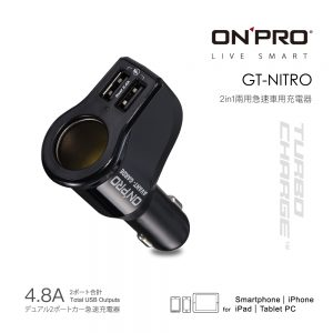 GT-NITRO_mian-黑2