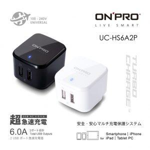UC-HS6A2P-0312_mian-黑白