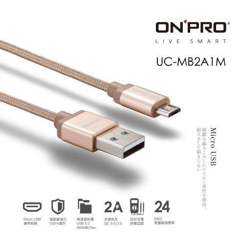 UC-MB2A1M_mian-Gold