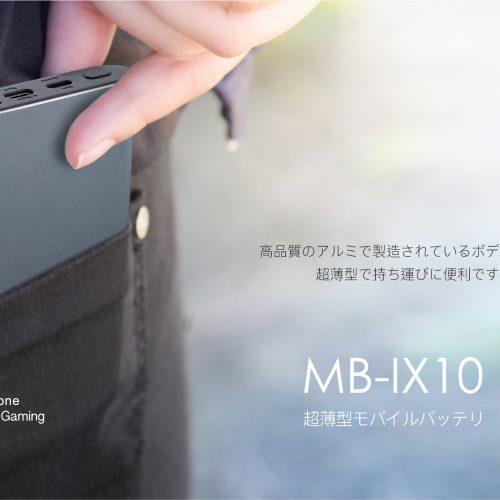 MB-IX10ike_官網BANNER2