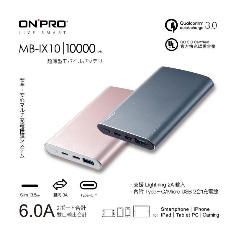 MB-IX10ike_main-灰玫