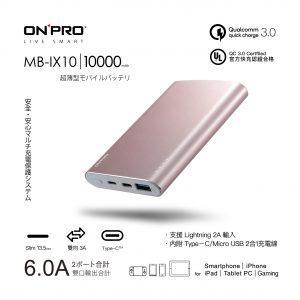 MB-IX10ike_main1-玫