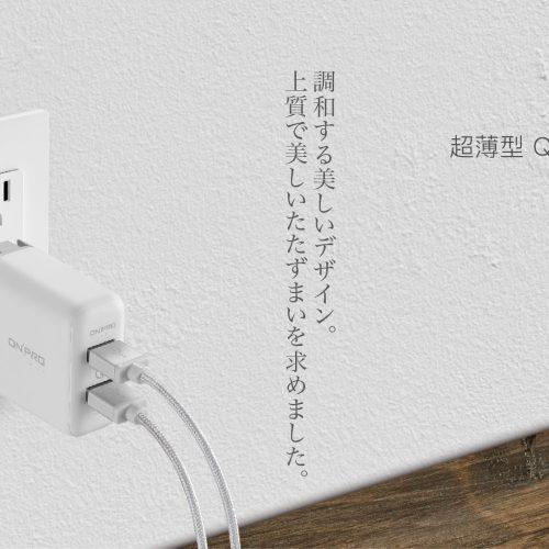 0619官網輪播_首頁大UC-2PQC36_01