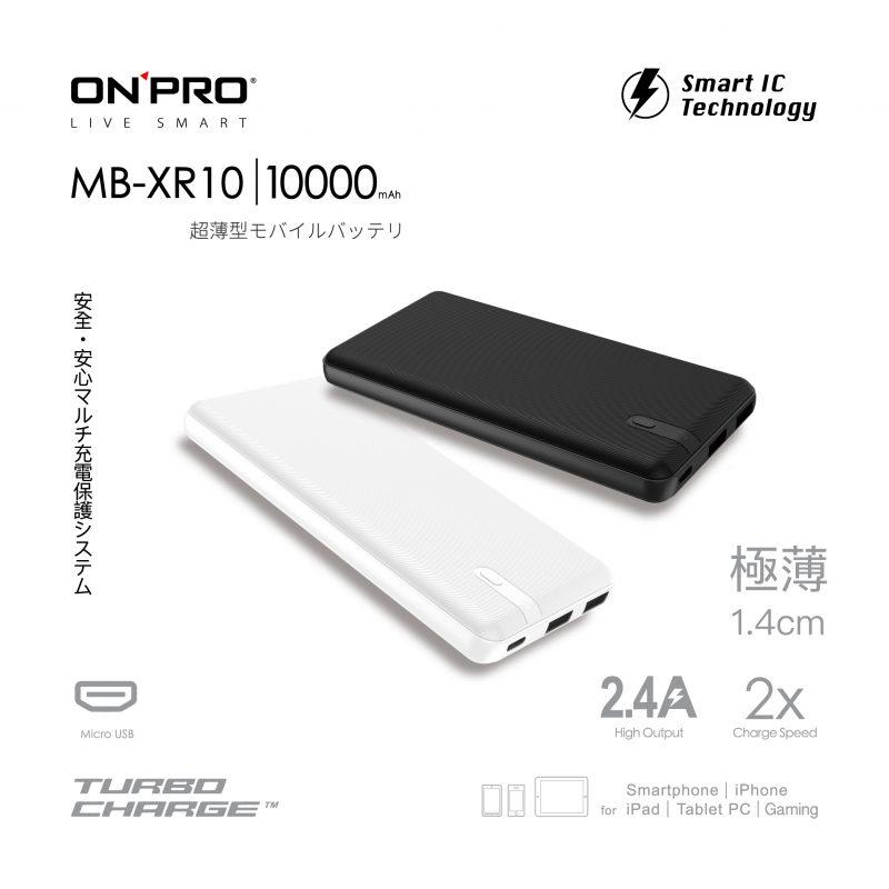 MB-XR10_首圖_main-XR-3in1