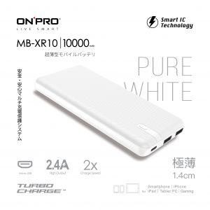 MB-XR10_首圖_main-XR10-白