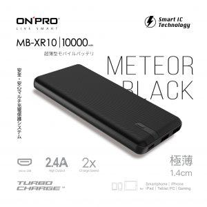 MB-XR10_首圖_main-XR10-黑