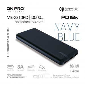 MB-XS10PD_首圖_main-XS10PD-深藍