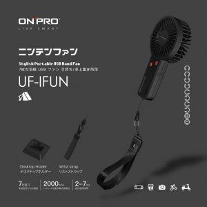 UF-IFUN_首圖_main-黑