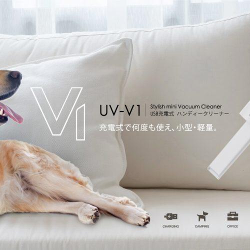 ONPRO UV-V1